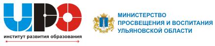 """ОГАУ """"Институт Развития Образования"""""""